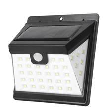 Уличный светильник с солнечной батареей и датчиком движения