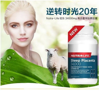 New Zealand NutraLife Sheep Placenta Capsules Vitamins Minerals Supplement Women Healthy Beauty Libido Immunity Anti Wrinkles image