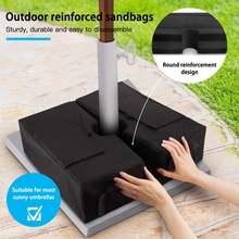Открытый патио зонтик базовый вес мешок всепогодный сверхмощный