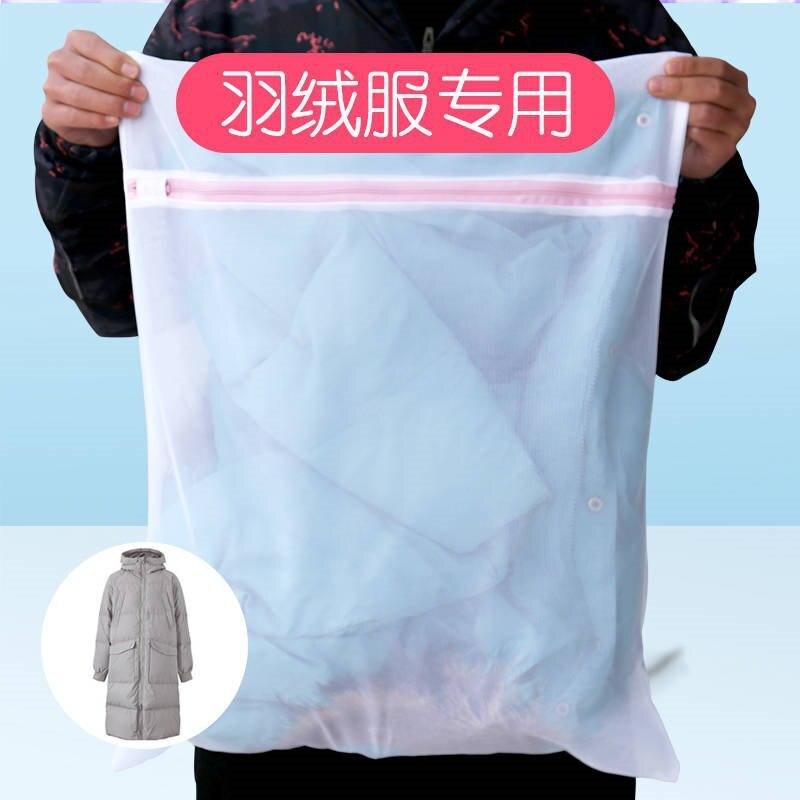 Extra Large Down Jacket Laundry Bag Large Size Fine Mesh Washing Machine For Anti-Transformation Machine Ultra Large Washing Pro