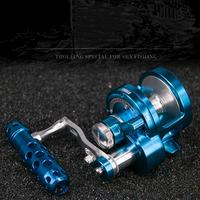 Left and right hand fishing reel Blue all metal fishing drum wheel double speed than 25KG super strong brake boat fishing wheel