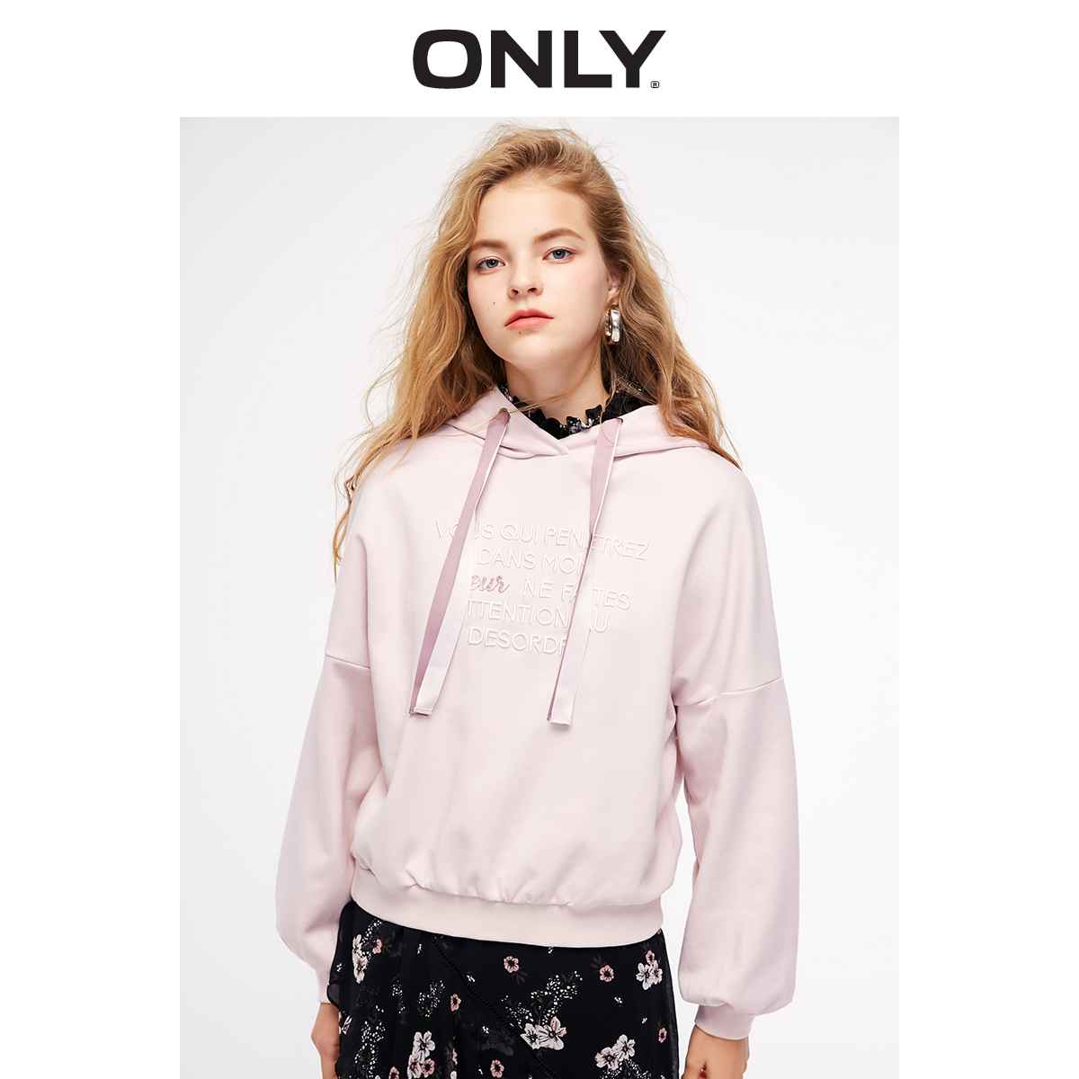 ONLY Women's Pink Letter Embroidery Hoodie | 11919S528