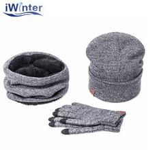 Iwinter костюм-тройка зимние Шарфы для женщин Шапки для Для мужчин Для женщин зима теплая шапка толстый шарф Smart Сенсорный экран Texting Прихватки для мангала комплект