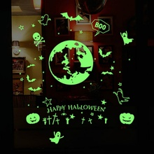 Get more info on the Halloween Self-Adhesive Luminous Wall Stickers Decal Removable Glow In The Dark for Kids Room Christmas Party Decor CM