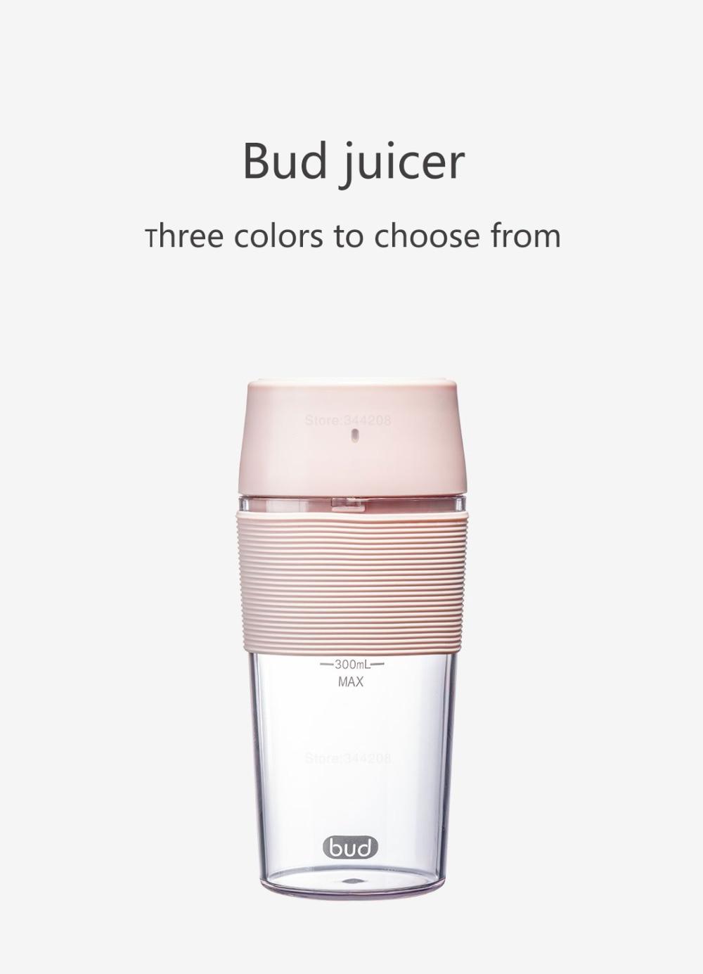 Hd595624694de42e8a1cbde2af0262053d XIAOMI MIJIA Bud BR25E Blender Portable Fruit Cup Electric Kitchen Mixer Juicer food processor Machine 300ML Magnetic charging