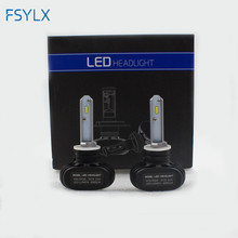 H7 H4 880 H27 880 ledヘッドライト、単一のビーム50ワット8000LM白6500 18k ledヘッドランプフォグランプランプ車881 led電球