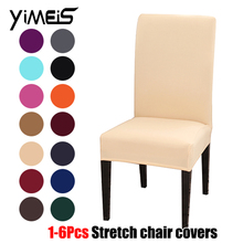 Stretch Dining Chair Covers Slipcovers Universal Removable Chair Protective Covers for Wedding Restaurant Hotel Home Decor christmas chair covers elk print removable chair cover stretch elastic slipcovers dining banquet chair covers spandex home decor