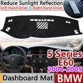 Для BMW 5 серия E60 2004 2005 2006 2007 2008 2009 анти-скольжения мат крышка приборной панели панель dashmat автомобильные аксессуары 520i 525i 530i 535i