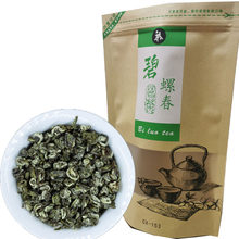 ZDC-0031 Chinese tea Alpine green tea Yunnan Biluochun new tea fragrant oolong tea 250g bag For Weight loss tea health tea