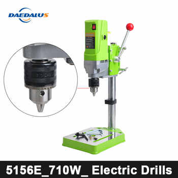 CNC Drilling Machine 220V 710W Drill Press Bench Small Electric Drill Machine Work Bench Gear Drive For DIY Wood Metal Electric - DISCOUNT ITEM  22% OFF All Category