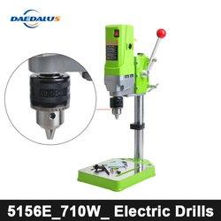 Máquina de perforación CNC 220V 710W banco de perforación pequeño taladro eléctrico máquina de trabajo banco de engranajes de accionamiento para DIY madera Metal eléctrico