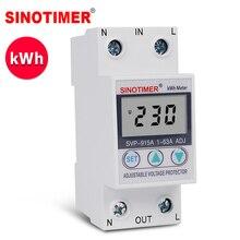 Proteção de voltagem 63a 220v din rail, proteção ajustável do limite do relé com medidor de energia kwh