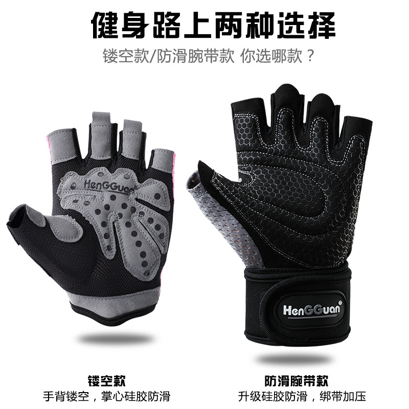 PEPE Apparatus Wearable Fitness Gloves Anti-Cocoon Men's Exercise Training Bracer Half Finger Anti-slip Summer Thin Section