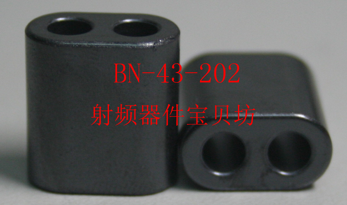 American RF Double-hole Ferrite Core: BN-43-202