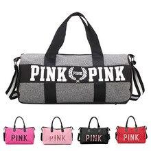 Женская черная Дорожная сумка, розовая сумка на плечо с блестками, женская сумка, женская спортивная Портативная сумка на выходные, водонепроницаемая сумка