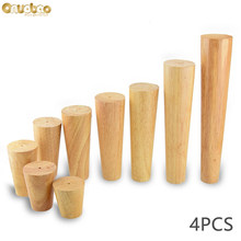 Onuobao 4pcs Furniture Legs Solid Wooden Furniture feet Cone Sofa Leg With Iron Plate for Sofa Table Cabinet Coffee Desk