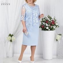 Vestido de noche de encaje de cielo azul elegante, ilusión Sexy de longitud del té, vestidos de noche rectos, 3/4 mangas, bata recortada de noche larga