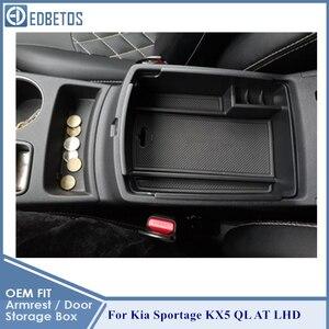 Image 5 - Schowek w podłokietniku dla Kia Sportage KX5 QL AT LHD 2016   2020 konsola środkowa Organzier schowek Tidying Storage tacka