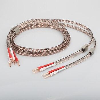 Viborg VS903 плоский медный акустический аудиокабель HIFI акустический кабель с чистой медной вилкой для домашнего кинотеатра