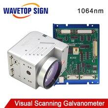 1064 нм Циклоп гальванометр+ камера+ Программное обеспечение ключ+ USB Лазерная Маркировочная карта цифровой сигнал XY2-100Protol лазерное пятно меньше 10 мм