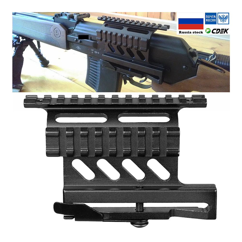 Taktik Picatinny Weaver AK Serie yan dağı ray hızlı QD 20mm picatinny ayrılabilir çift taraflı AK kapsam Sight dağı braketi tüfek
