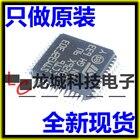 STM32F303CCT6 LQFP-4...