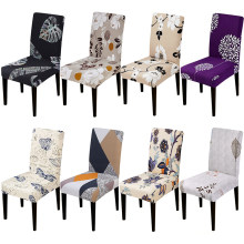Printed Chair Cover Elastic Seat Chair Covers Removable And Washable Stretch Banquet Hotel Dining Room Arm Office Chair Cover(China)