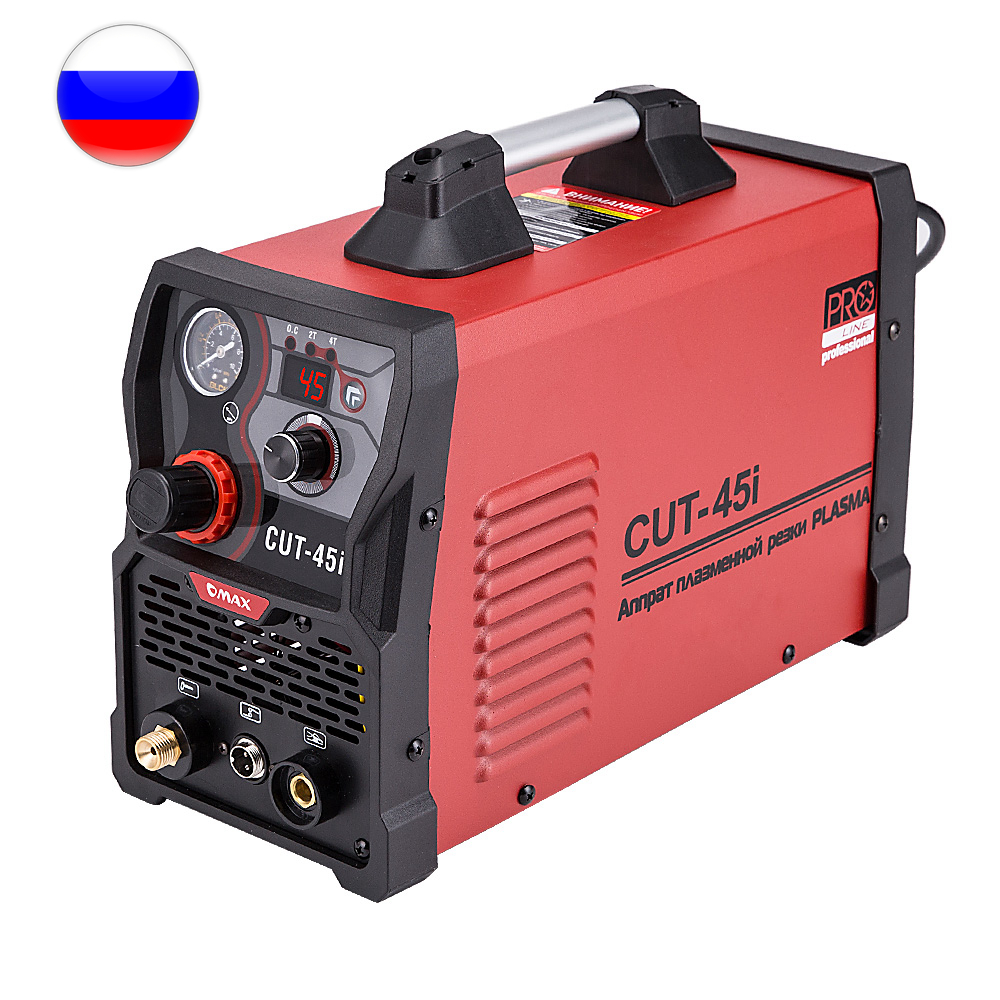 Инверторный аппарат воздушно-плазменной резки CUT-45i G0016
