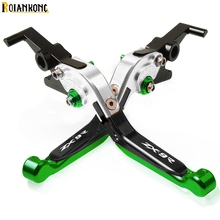 Motorcycle CNC Adjustable Brake Clutch Levers handle Accessories For KAWASAKI ZX10R ZX-10R 2004 2005 2004-2005
