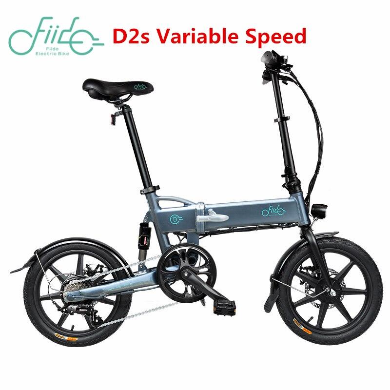 FIIDO D2 16 pouces 7.8Ah pliant vélo électrique en alliage d'aluminium double frein à disque Portable vélo électrique ue entrepôt