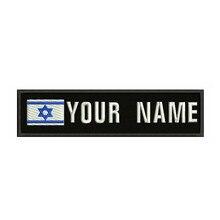 Remendo feito sob encomenda das listras do remendo do texto do bordado da bandeira 10x2.5cm de israel ferro ou remendos do revestimento protetor de velcro para o chapéu da mochila da roupa