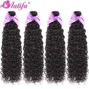 Extensiones de Cabello peruano con ondas al agua, 1/3 o 4 mechones de cabello 100%, cabello humano, extensión de cabello Remy de 8-28 pulgadas, cabello Natural Aatifa
