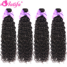 Peruvian Hair Water Wave Bundles 1/3 Or 4 Hair Bundles 100%