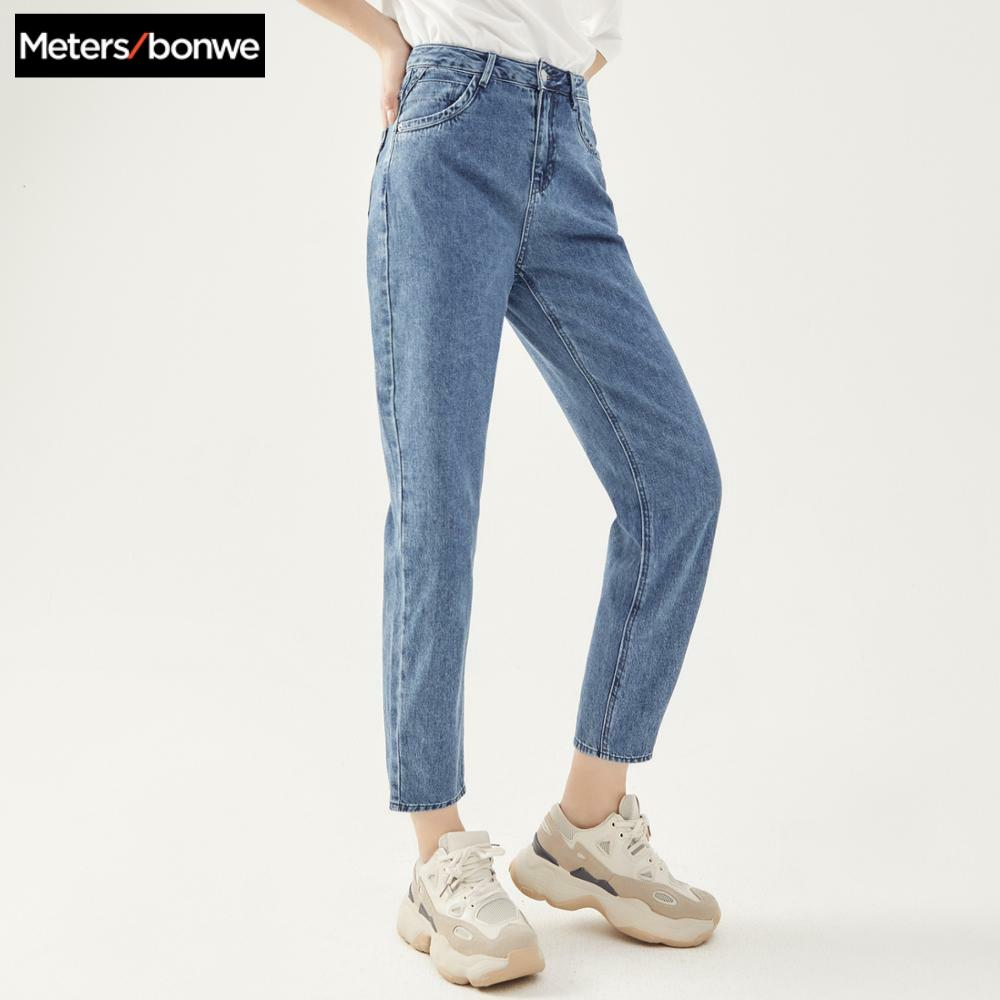Metersbonwe 2020 Spring New Jeans For Women Jeans Woman Blue Denim Pants High Quality High Waist Straight Office Lady Jeans