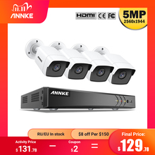 ANNKE H.265 + 5MP Lite Ultra HD 8CH CCTV DVR Sistema di Sicurezza 4PCS 5MP IP67 Weaterproof Allaperto 5MP Macchina Fotografica video di Sorveglianza Kit