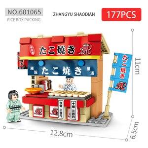 Image 5 - Sembo widok ulicy japońskiego baru przekąskowego Mini ulica miasta sklep sklep restauracja zestaw 3D Model bloki zabawki do budowania dla dzieci