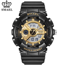 Men's Watches Clock Military-Watch Digital SMAEL Chronograph Top-Brand Waterproof Sport