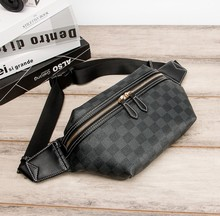 Classic Checkered Plaids Street Fashion Premium PU Leather Chest Bag