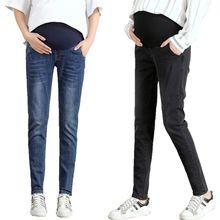 6XL плюс толстые джинсы для беременных женщин прямые брюки для беременных Брюки для беременных эластичная талия платье для беременных; Материнство Одежда для беременных джинсы для беременных