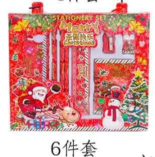 מכתבים סט עיפרון מחק שליט שילוב יסודי חג מתנה עבור ציור כתיבה A30