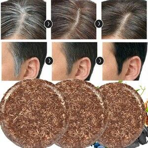 Blackening shampoo soap hair shampoo natural organic conditioner and repair essence
