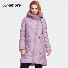 CINEMORE 2020 Winter new arrival winter coat women with thick cotton long fashion down jacket woman hooded oversized zipper