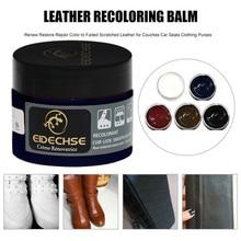 Лучшие продажи продукты кожи восстанавливающий крем наполнителя смесь для кожи восстановление трещин ожогов отверстий могут поставляться напрямую