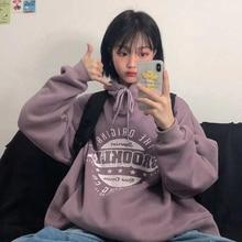 Bts Purple Gray Color Hoodies Sweatshirt Casual School Wear sudadera mujer