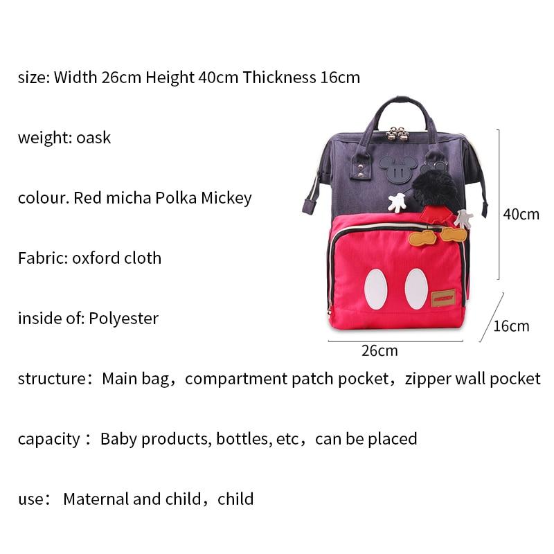 Disney Diaper Bag Backpack With USB Baby Bag Organizer Nappy Bag Large Capacity Mummy Travel Handbag Classic Black Mickey Minnie