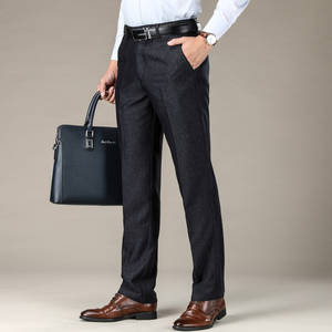 Male Casual Pants Men's Four Seasons High Quality Business Trousers Men's Straight Trousers Work Pant  Loose Suit Classic