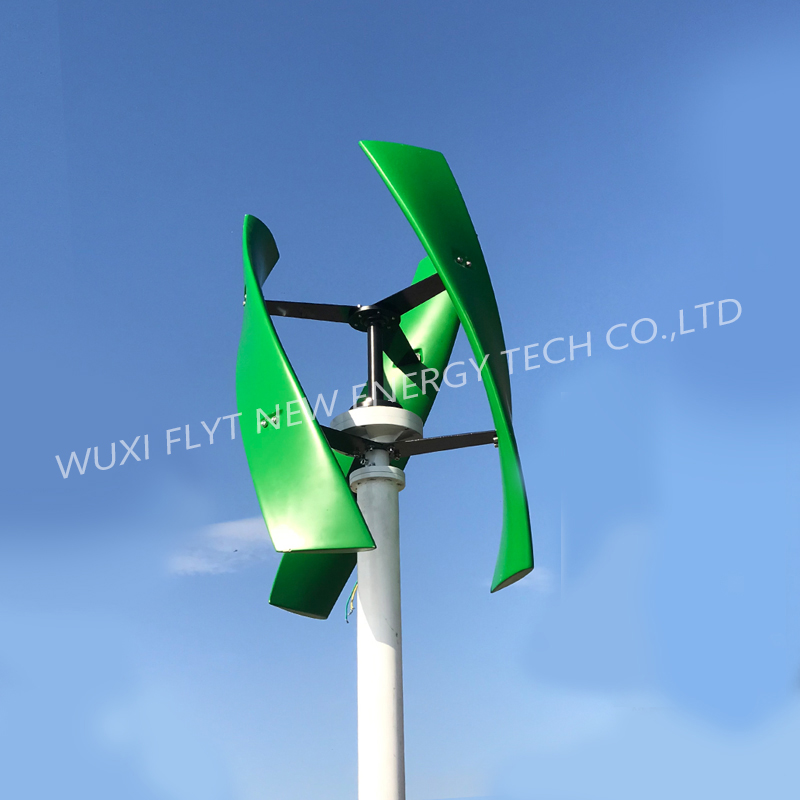 Home use 600w 12v 24v 48v 300RPM Vertical Wind Turbine With Coreless Generator For Off Grid On Grid System