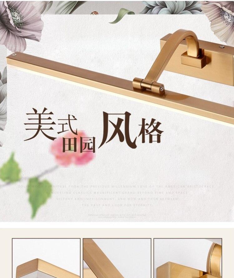 FireShot-Capture-512---欧式新款镜前灯led卫生间镜柜灯简约化妆灯镜灯防水浴室洗手间灯-淘宝网_---https___item.taobao.com_item_01
