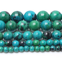 4/6/8/10/12mmNatural Chrysocolla Stone Beads Round Loose Spacer Beads For Accessories Jewellery Making Bracelet Necklace 15 inch(China)