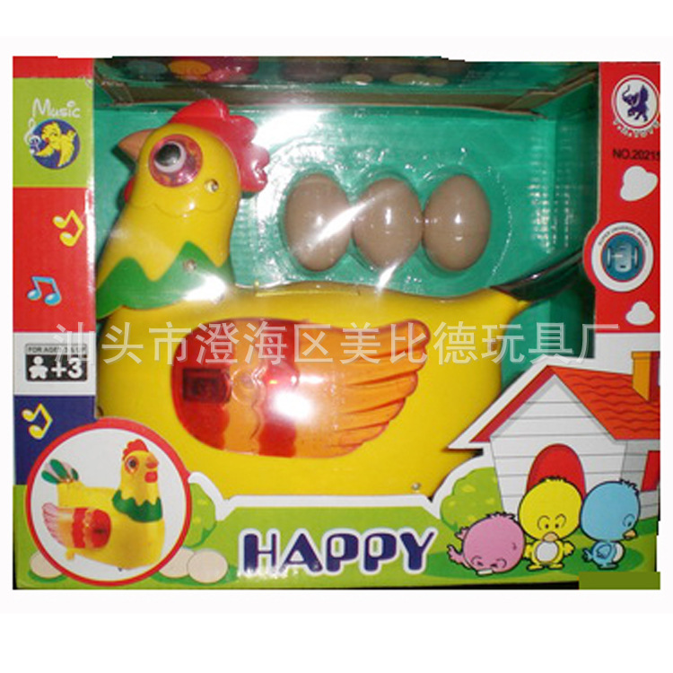 Children'S Educational Early Childhood Toy Electric Toys Electric Music Laying Hens ENLIGHTEN Toy